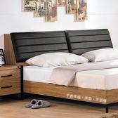 【森可家居】伊森工業風5尺床頭箱 7HY73-01 不含床底 雙人 木紋質感 皮質 MIT台灣製造
