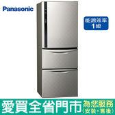 (1級能效)Panasonic國際468L三門變頻冰箱NR-C479HV-S(銀河灰)含配送到府+標準安裝【愛買】