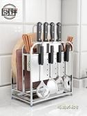 304不銹鋼刀架刀座廚房置物架廚具用品砧板菜刀架家用刀具收納架MBS「時尚彩虹屋」