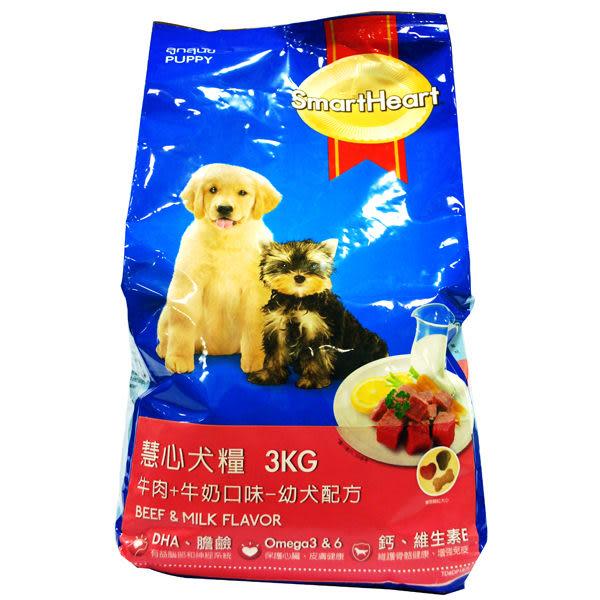 【慧心】犬糧 - 牛肉口味小型犬配方 3kg