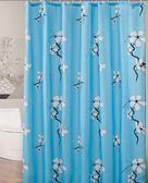 衛生間藍色滌綸歐式浴簾布浴室隔斷簾子窗簾淋浴掛簾