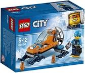 LEGO 樂高 城市系列 北極冰淇淋 60190 積木玩具