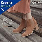 靴.正真皮尖頭卻爾西短靴-FM時尚美鞋-韓國精選.White