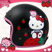 【EVO HELLO KITTY 草莓 復古帽 凱蒂貓 安全帽】消光黑