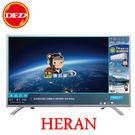 HERAN 禾聯 HC-58EA5 液晶...