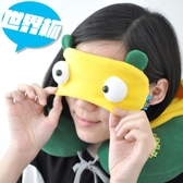 PLUMO萌可愛卡通眼罩睡眠遮光午休保護護眼世界 杯足球迷禮品 9款