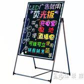 LED電子熒光板60 80廣告牌黑板熒發光屏手寫立式寫字板留言板  WD 聖誕節歡樂購