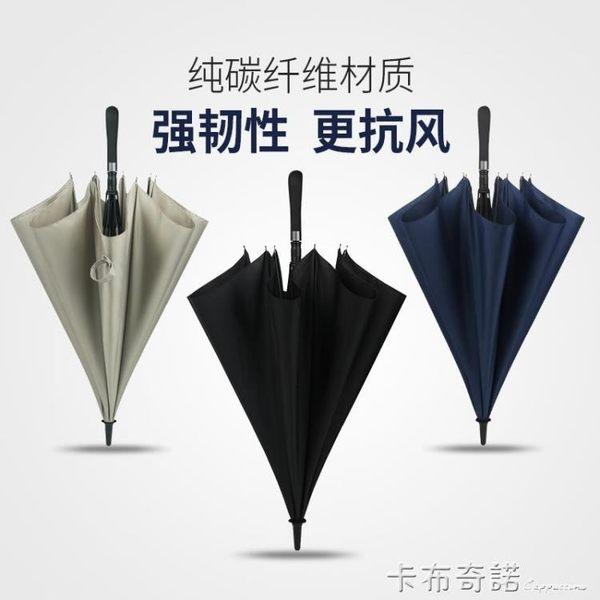 碳纖維直桿傘雙人長柄雨傘男女自動大號加固加大抗風廣告定制logo 卡布奇諾igo