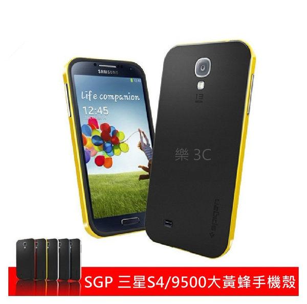 【米創3C】Spigen 韓國 SGP 三星 Galaxy S4 i9500 Neo Hybrid 經典邊框保護殼 手機殼