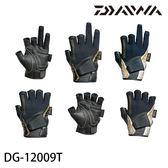 漁拓釣具 DAIWA DG-12009T 黑色 / 淺灰色 系列 (磯釣手套)