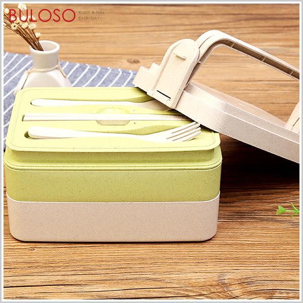 《不囉唆》小麥便攜三層便當盒 保溫/餐盒/便當盒/飯盒/野餐/愛心便當(可挑色/款)【A406374】