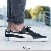 【六折特賣】Puma 休閒鞋 Basket Classic 黑 白 基本款 皮革 男鞋 女鞋【PUMP306】 35191202