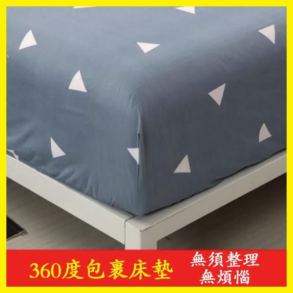 全館83折 床包單件床罩席夢思保護套 床套1.5單人床墊套防塵罩雙人 床笠 1.8m床