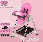 寶寶餐椅可折疊便攜式兒童坐椅多功能嬰兒餐桌座椅家用吃飯椅子『麗人雅苑』
