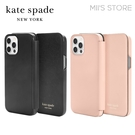 Kate Spade iPhone12 iPhone 12 Pro Max Folio 側翻皮套 手機殼