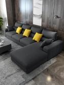 沙發果唯北歐現代可拆洗乳膠布藝沙發大小戶型客廳整裝家具簡約布沙發 JD 特賣