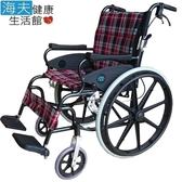【海夫】富士康 鋁合金 安舒系列 輕型輪椅 (FZK-151)