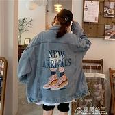 牛仔外套女寬鬆韓版bf風ins潮春季新款復古工裝夾克牛仔上衣 快速出貨