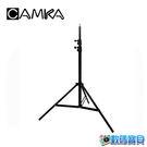 CAMKA LT210 三節燈架 高度210cm