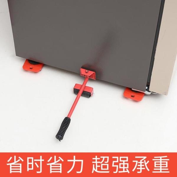 搬家神器 搬家神器 搬家搬家神器移位工具搬重物移動滑輪搬衣櫃搬運床 解憂