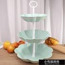 歐式多層水果盤客廳茶幾雙層干果糖果盤瓜子盤現代創意三層水【全館免運】