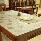 pvc防水防燙餐桌墊軟玻璃桌墊