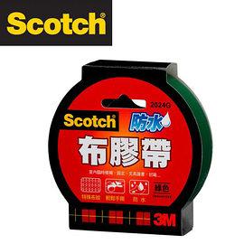 3M 2024G Scotch強力防水布膠帶24 mm x 15y(綠色) / 個