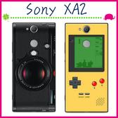 Sony XA2 H4133 5.2吋 創意彩繪系列手機殼 個性背蓋 黑邊手機套 經典圖案保護套 錄音機保護殼 草莓