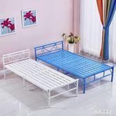 鐵架床 折疊床單人床 家用簡易床小戶型鐵床午休床1.0米雙人成人床鋼絲床 CP3243【甜心小妮童裝】