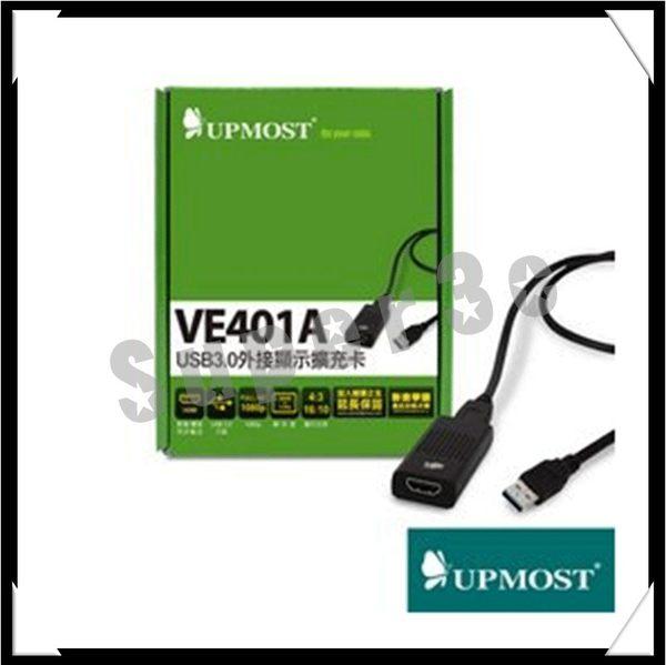 新竹【超人3C】UPMOST VE401A USB3.0外接顯示擴充卡 ◆影像/聲音同步輸出 • 支援4:3 & 16:10顯示比例
