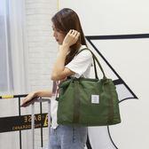 旅行袋短途帆布旅行袋女男輕便手提包大容量健身單肩包多功能行李登機包