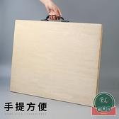 素描畫板畫架寫生套裝木質畫板美術專用畫畫工具【福喜行】