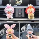 汽車擺件 韓國可愛鴨汽車空調出風口香水夾香薰車內裝飾