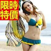 泳衣(三件式)-比基尼-音樂祭戲水沙灘必備顯瘦簡單2色54g183[時尚巴黎]