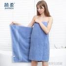 簡柔純棉浴巾成人男女吸水速干超厚加大毛巾五星級酒店裹巾不掉毛 【優樂美】