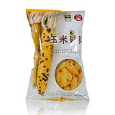 九福~玉米貝貝80公克/包