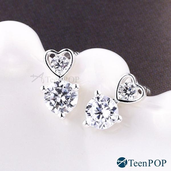 925純銀耳環 ATeenPOP 優雅之心 耳針耳環