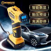 便攜數顯胎壓車載電動充氣泵12V大功率汽車用輪胎打氣泵 名創家居館DF