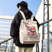 後背包 2019新款日系古著感少女書包 簡約 校園 雙肩包大學生韓國森系ins 曼慕衣櫃