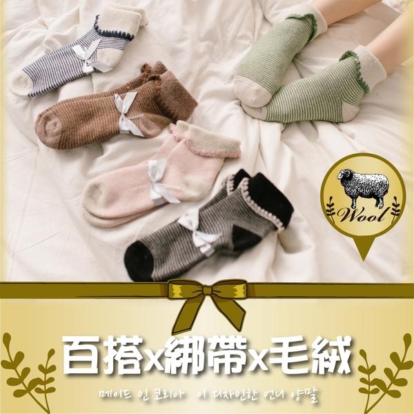 VOLA 維菈襪品 【條紋綁帶兔羊毛襪 】秋冬必備品 保暖短襪 日系流行/條紋