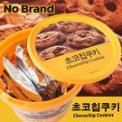 韓國 No Brand 巧克力曲奇餅乾 400g 家庭號 餅乾 巧克力餅乾 曲奇餅 禮盒