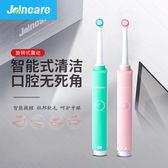 電動牙刷電動牙刷成人款充電式旋轉式情侶家用軟毛防水自動牙刷【父親節好康八八折】