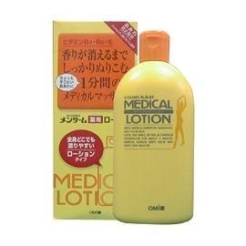 人生製藥 日本近江護膚乳膏 200ml【德芳保健藥妝】