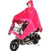 機車雨衣 雨衣電瓶車成人騎行防水雨披電動自行車女加大單人小型電動車 3C京都