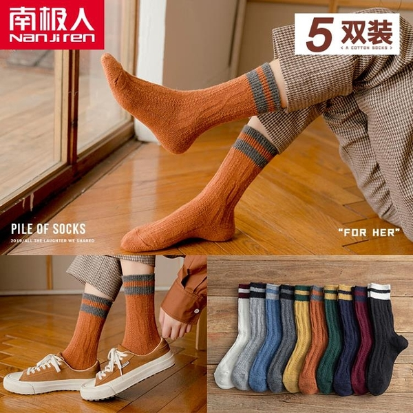 長襪 襪子女中筒襪秋冬加絨加厚長筒堆堆襪保暖潮流百搭羊毛襪-Milano米蘭