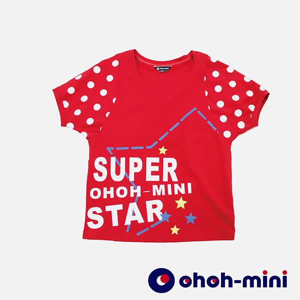 【ohoh-mini孕婦裝】Star點點寬袖孕哺上衣