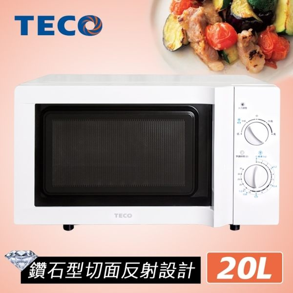 TECO東元20公升 無轉盤微波爐(YM2005CB)