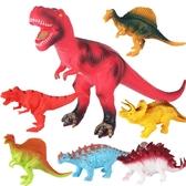 動物玩具 兒童玩具恐龍套裝超大號霸王龍塑膠仿真動物模型三角龍寶寶女男孩 MKS小宅女