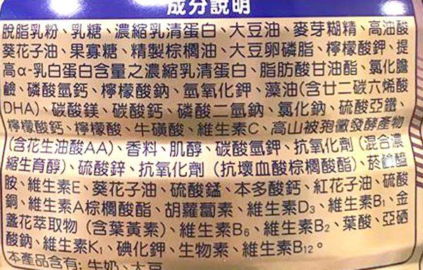 惠氏金學兒樂 升級金配方1.6kg 2入特惠組 新包裝【德芳保健藥妝】
