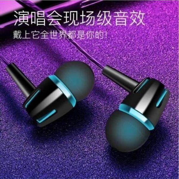 入耳式耳機 夜光重低音入耳式耳機 適用vivo直插型耳機 帶麥手機適用oppo耳機